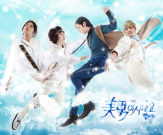 Youre beautiful kdrama review