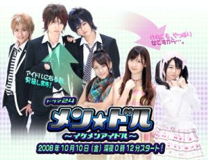 Mendol-Ikemen Idol Drama Review