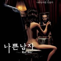 Bad Guy: Korean Movie Review