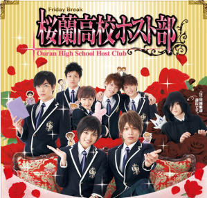 Ouran High School Host Club Japanese Drama Review
