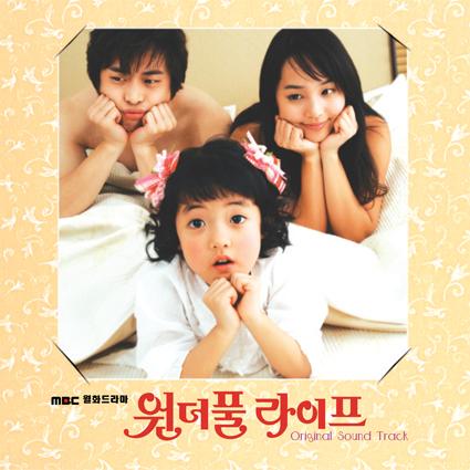 Wonderful Life Korean Drama Dramas Whoo