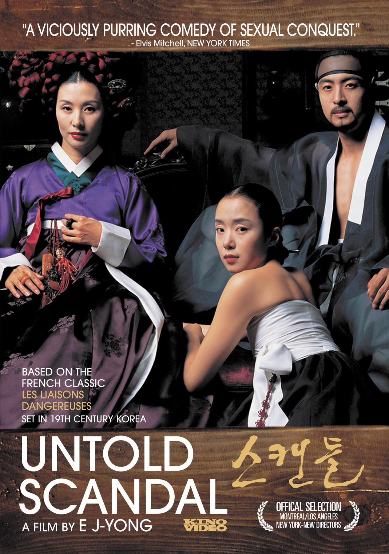 Korean Movie Reviews for 2011  Koreanfilmorg  Movie