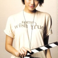 Queenka of January: Yoon Eun Hye