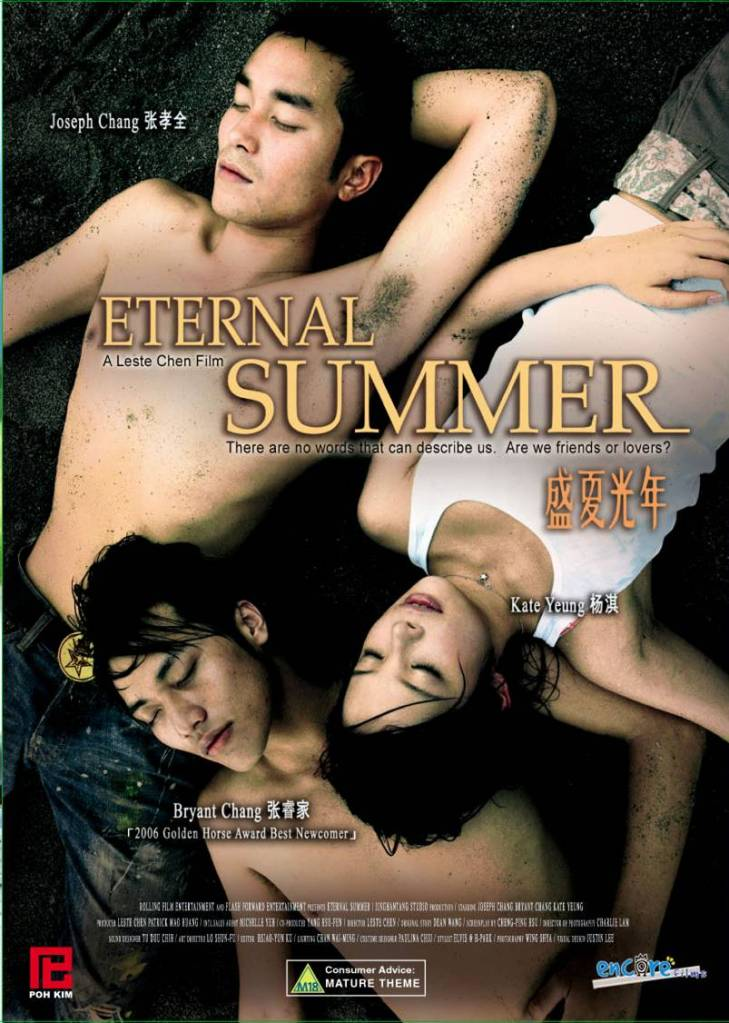 Eternal Summer Taiwanese Movie Review