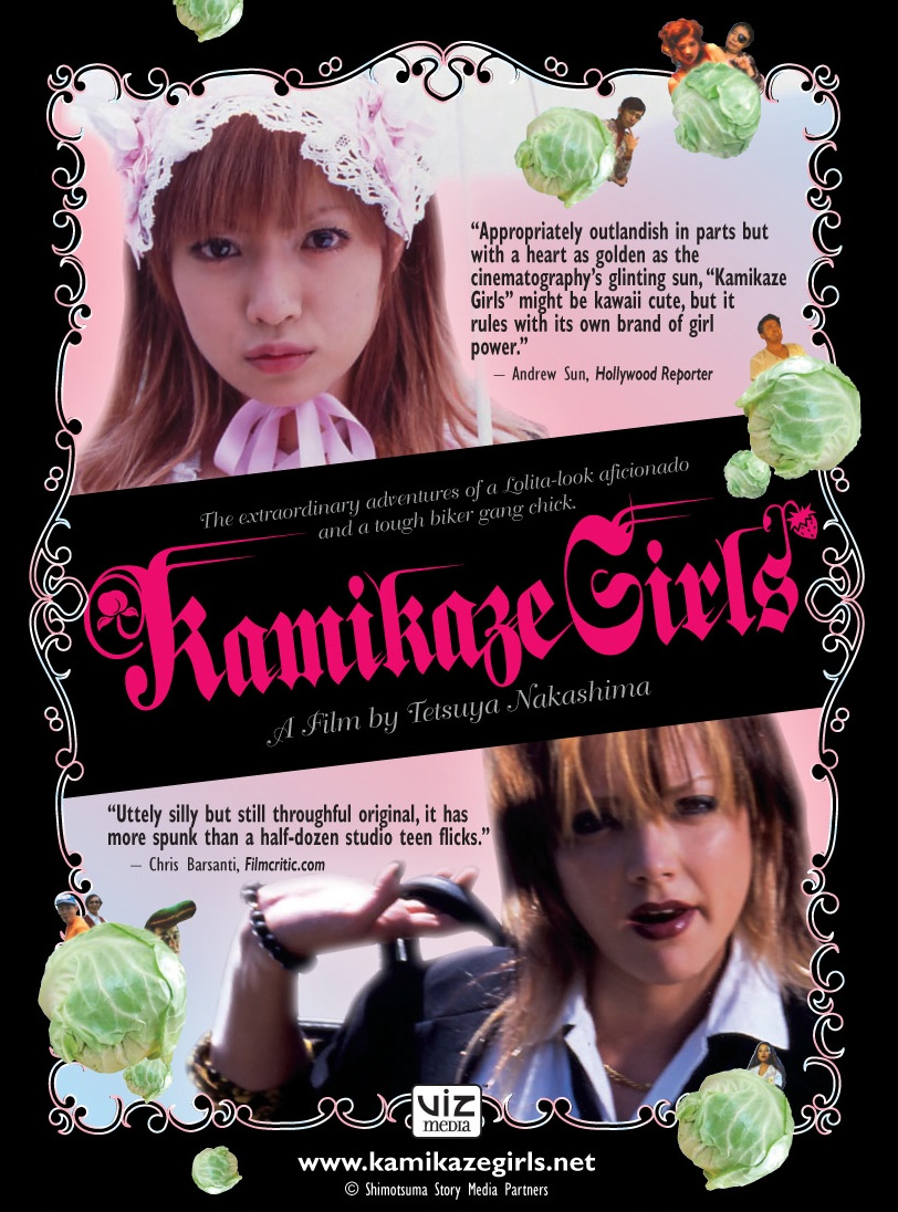 kamikaze girls Suffice it to say that these two oddballs form a union of sorts, and kamikaze girls (entitled shimotsuma monogatari in japanese) ultimately delivers a fairly straightforward message about .