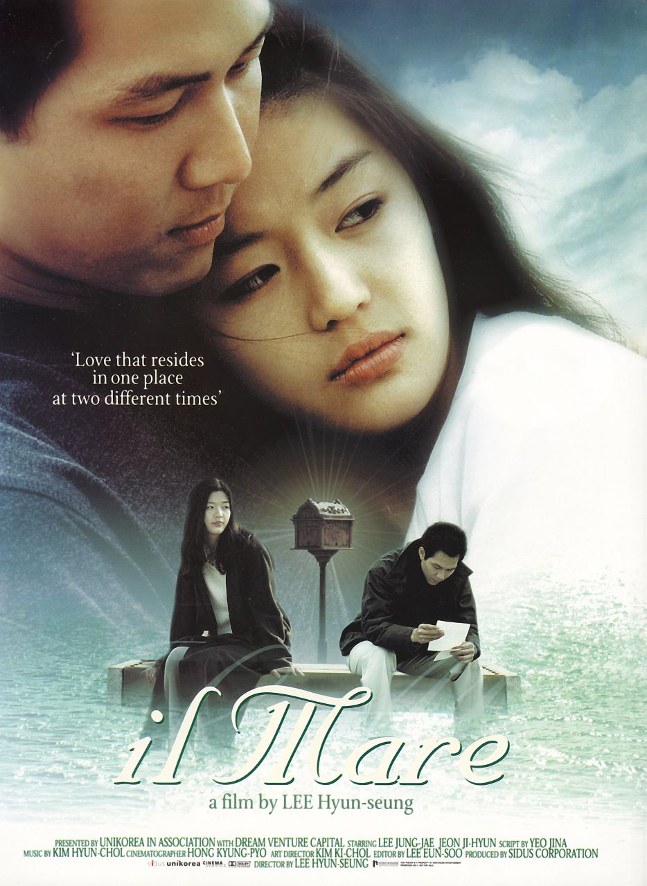 Il Mare Korean Movie Review | Dramas Whoo!