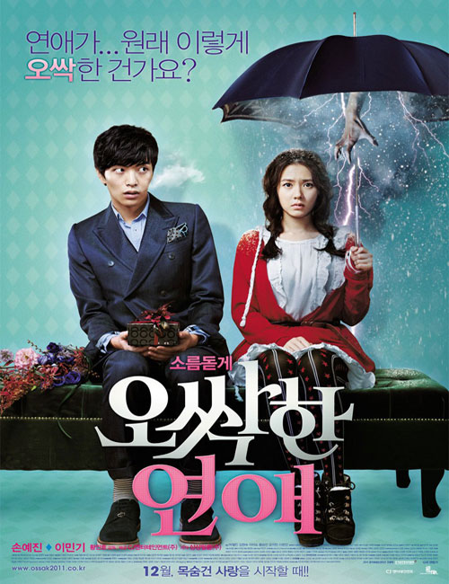 chiling romance spellbound korean movie