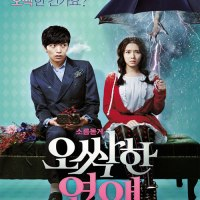 Chilling Romance Korean Movie Review