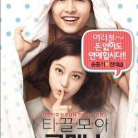 Penny Pinchers Korean Movie