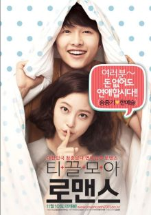 penny pinchers many a little romance korean movie
