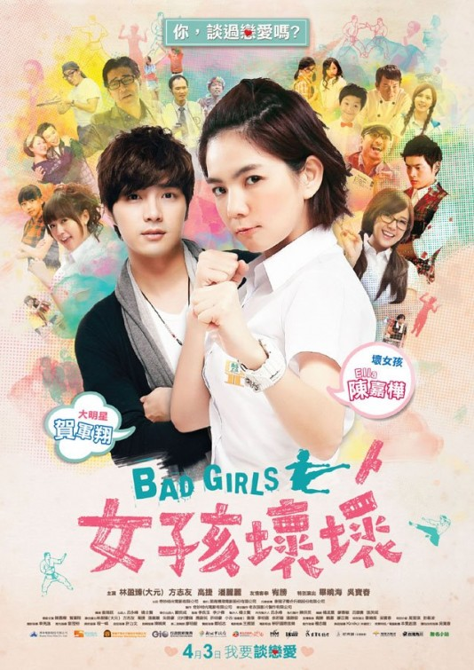 He's The Girl Movie