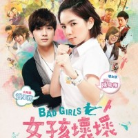 Bad Girls: Taiwanese Movie Review