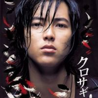 Kurosagi: Japanese Drama Review