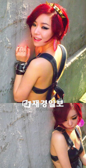 gain ga-in BEG (1)