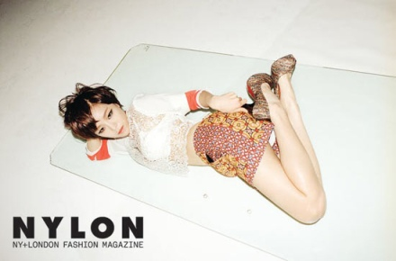 gain ga-in BEG (13)