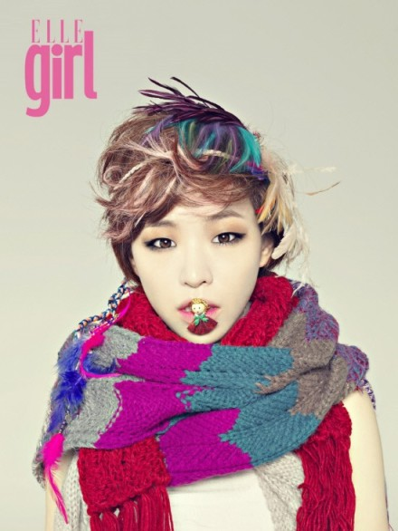 gain ga-in BEG (3)