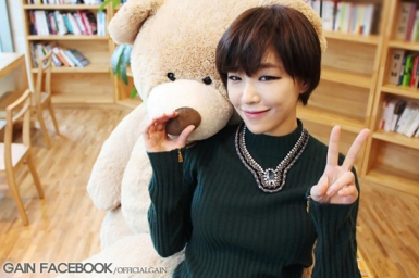 gain ga-in BEG (5)