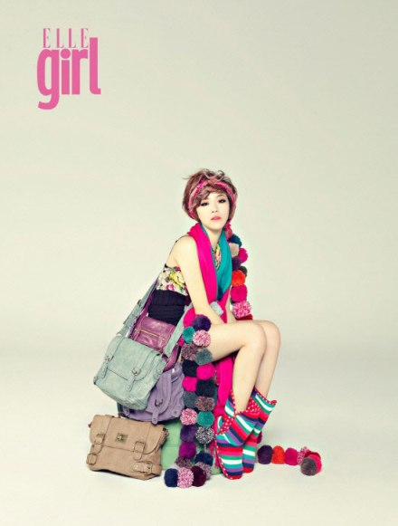 gain ga-in BEG (7)