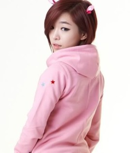 gain ga-in BEG (9)