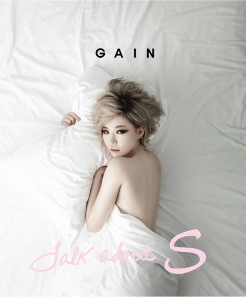 gain ga-in BEG naked (8)