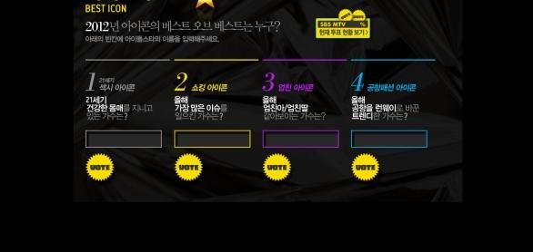 korean mtv awards tutorial