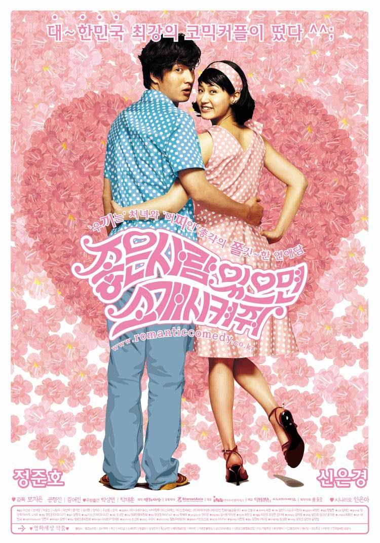 korea website dating love