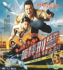 short time korean movie