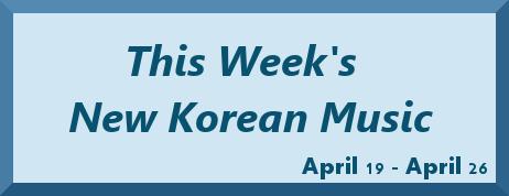 new korean mvs3