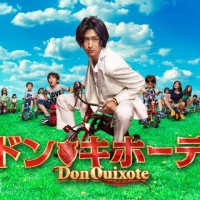Don Quixote: Japanese Drama Review