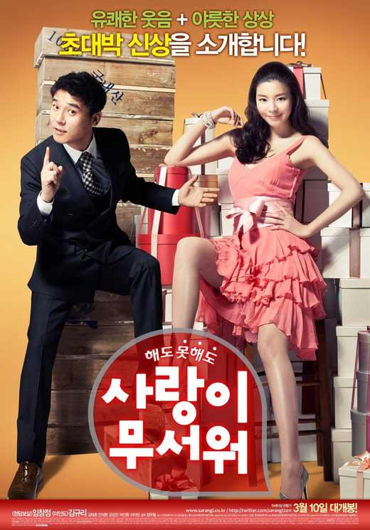 Best Romantic Comedy Korean Dramas - Top Ten List