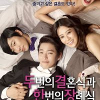 Two Weddings And A Funeral: Korean Film Review