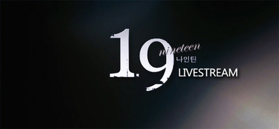 nineteen 19 korea movie livestream