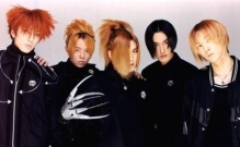 hot kpop group