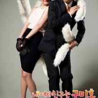 My Girlfriend Is A Gumiho: Korean Drama Review