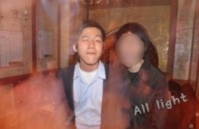 baekhyun bar scandal
