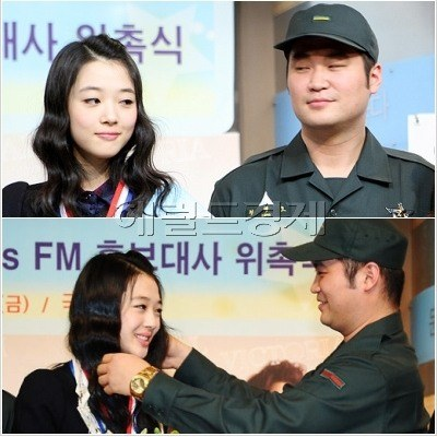 Fx sulli and choiza dating
