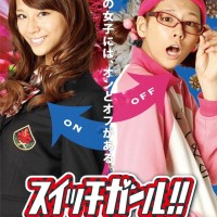 Switch Girl Japanese Drama