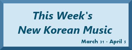 new korean mvs