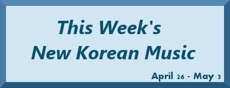 new korean mvs 2