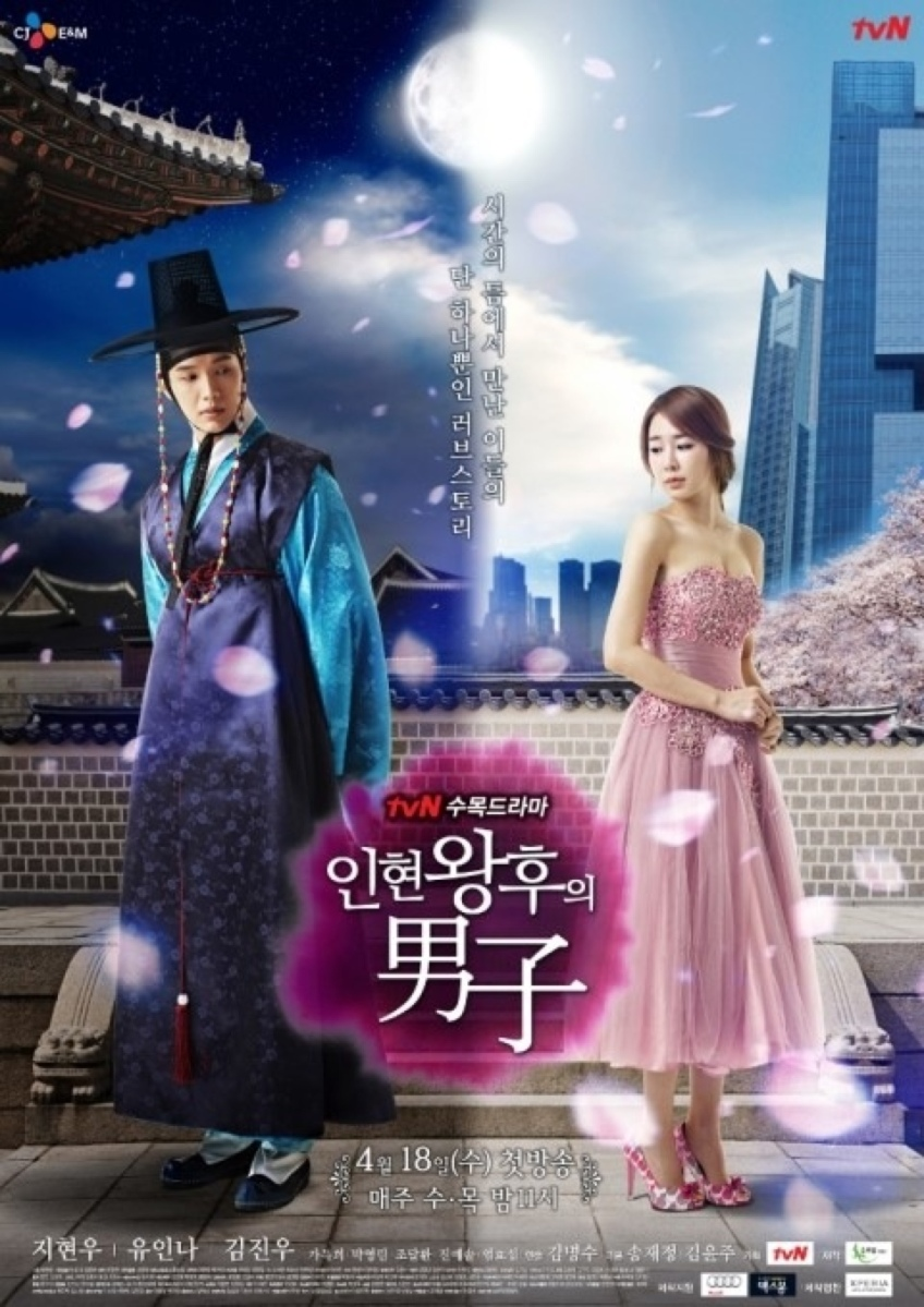 Queen In-Hyun's Man: Korean Drama Review
